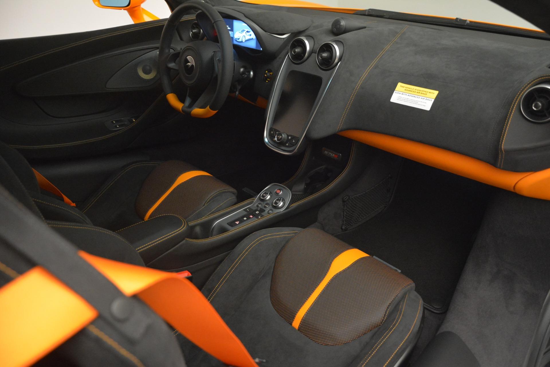 New 2019 McLaren 570S Coupe