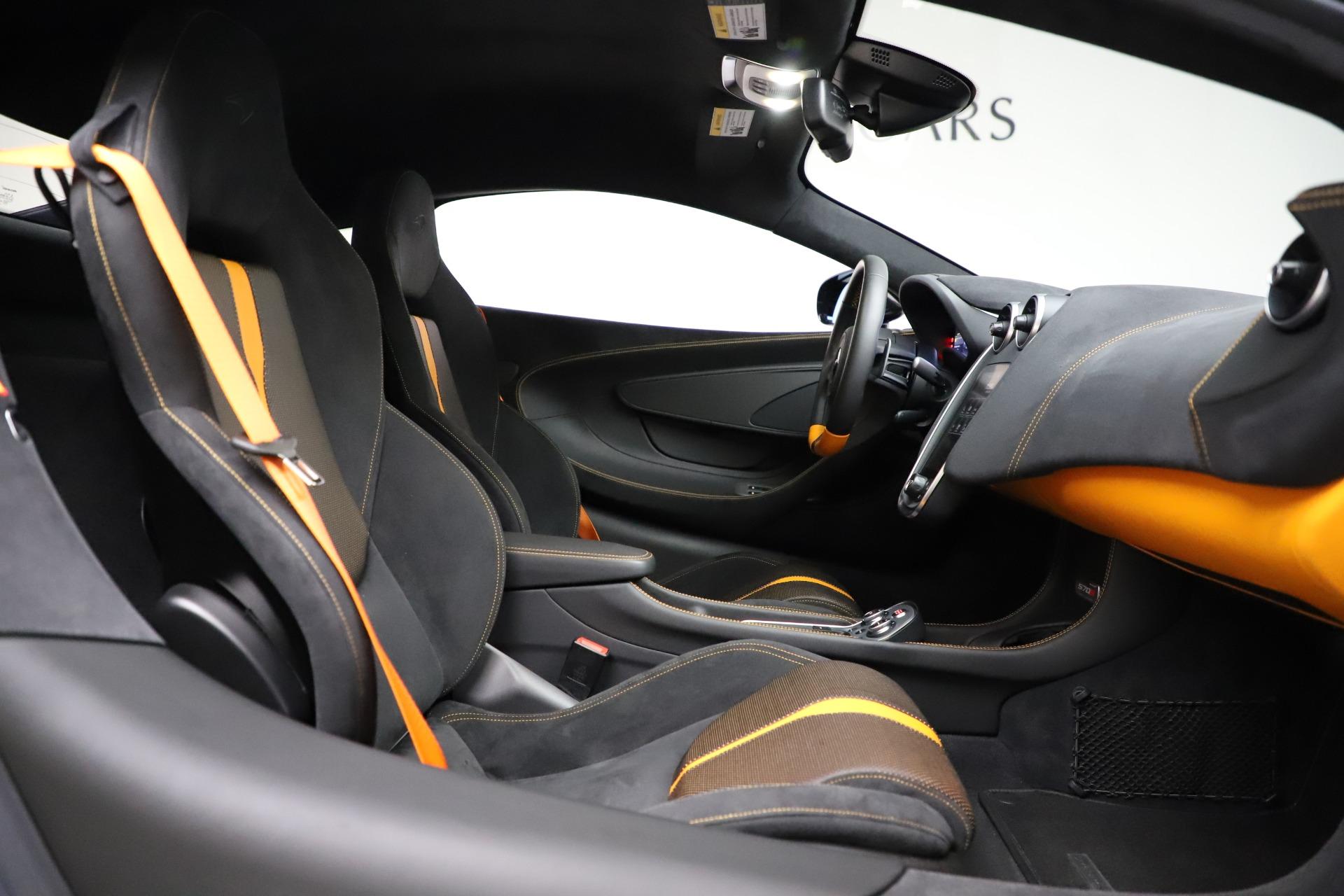 Used 2019 McLaren 570S