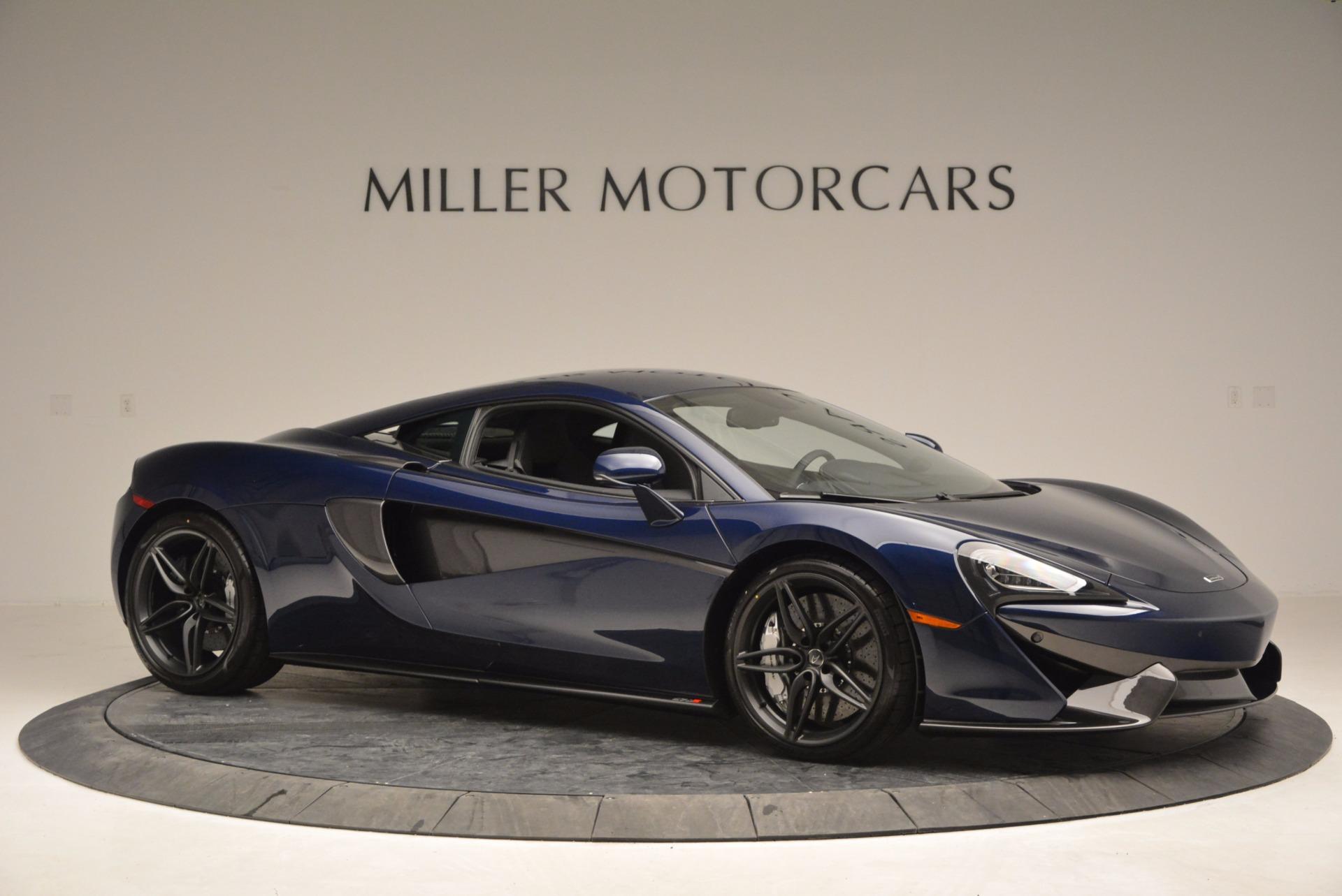 Used 2017 McLaren 570S